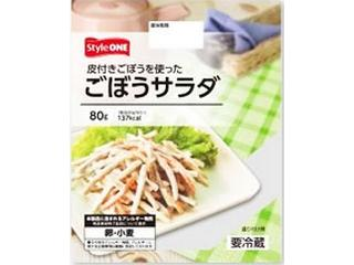 Style ONE ごぼうサラダ 袋80g