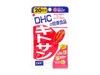 DHC DHCキトサン 20日分 袋60粒